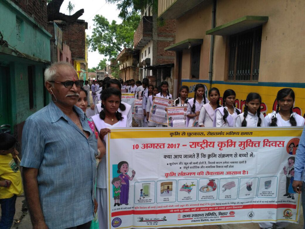 National Deworming Day, 10 August 2017